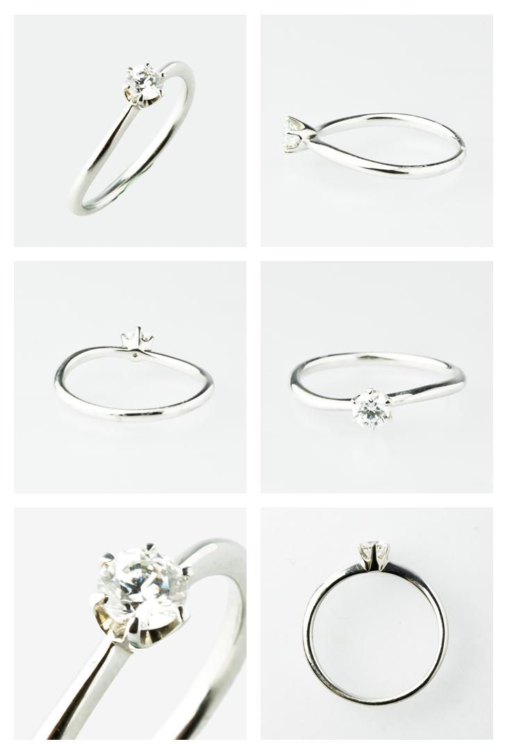 センター一粒 エンゲージリング 指輪 PT900(プラチナ) ダイヤモンド 0.25ct