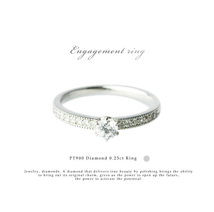 センター一粒 ハーフエタニティ エンゲージリング 指輪 PT900(プラチナ) ダイヤモンド 0.25ct